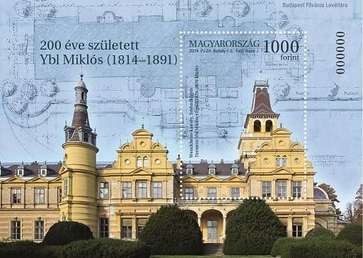 #4311 Hungary - Wenckheim Palace, Szabadkígyós by Miklós Ybl S/S (MNH)