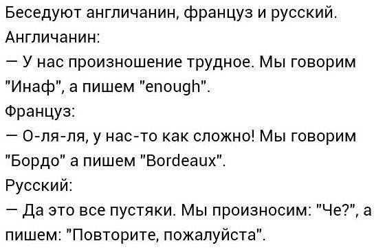 Роковые женщины, русский язык в картинках прикольных