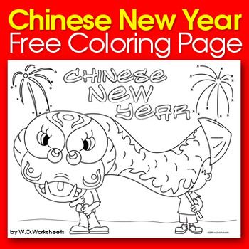 chinese new year preschool lesson plans 2762 best kindergarten free stuff images on 535