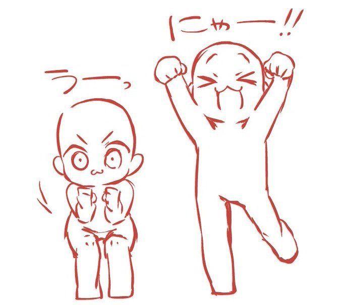Cute Chibi Poses Drawing Base Drawings Drawing Reference Poses