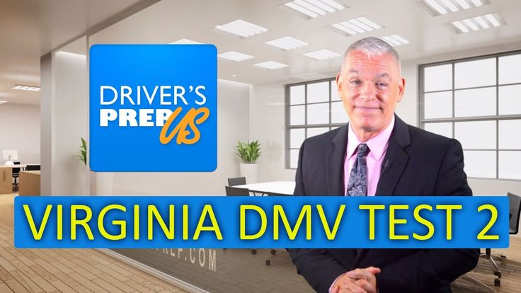 You found it! The video with real questions for your Virginia Driver License and Permit Test. Watch and learn how to pass the real VA DMV exam with ease. The...