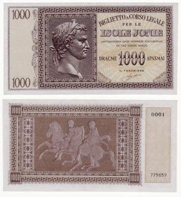1000 drachma - Greek Banknotes World War II Italian occupation of Ionian Islands Drachmas banknotes