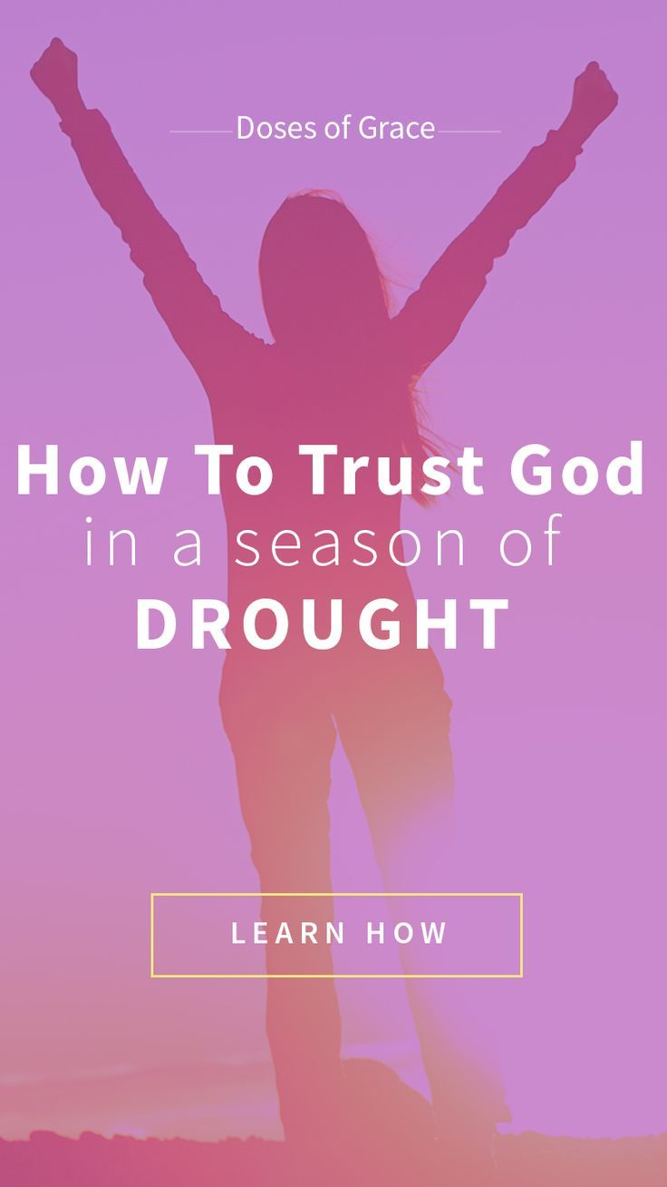 How to trust God in a season of God | Jeremiah 17:5-8 | Trusting God | Devotional | Christian blog posts | Proverbs 31 woman | #devotional #christian #Faith