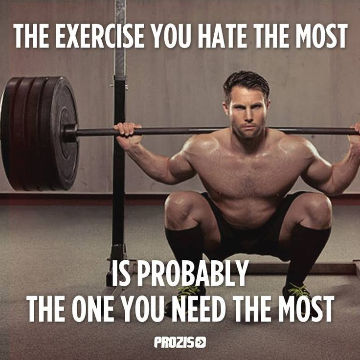 If you hate it, you work it!