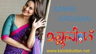Mallu singh new kambikadha – kambikadhakal kambikadha kambikathakal kambikatha novel