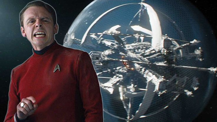 Simon Pegg Explains What the Deal Is With That New Star Trek Base ...