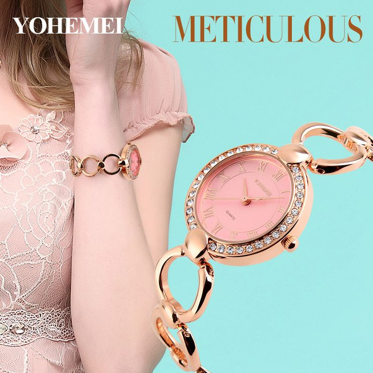 awesome 2017 YOHEMEI Luxury Women Watch Famous Brands Gold Fashion Design Bracelet Watches Ladies Women Wrist Watches Montre Femme pink