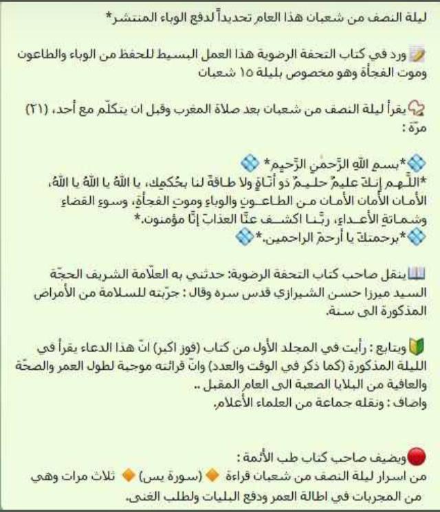 Pin By Abomohammad On دعاء ومناجات وذكر الله