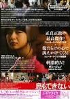 息もできない  韓国映画 2008