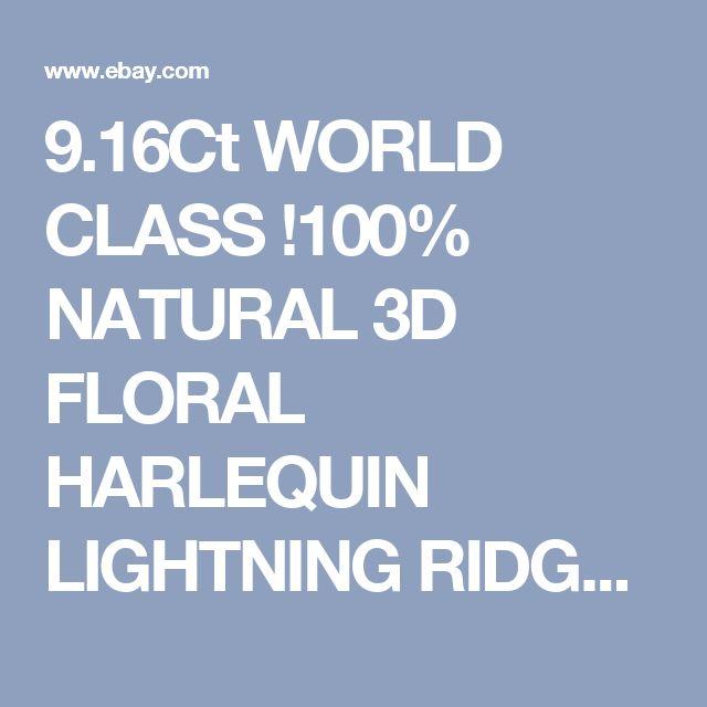 9.16Ct WORLD CLASS !100% NATURAL 3D FLORAL HARLEQUIN LIGHTNING RIDGE BLACK OPAL
