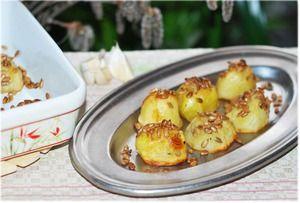 """Картофель, запечeнный с семечками """"Ароматный"""""""
