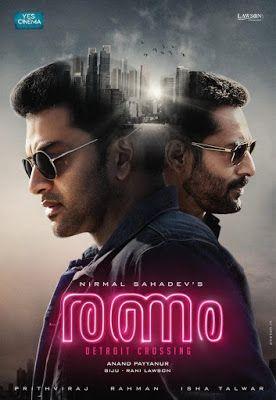 new malayalam movies download 2018