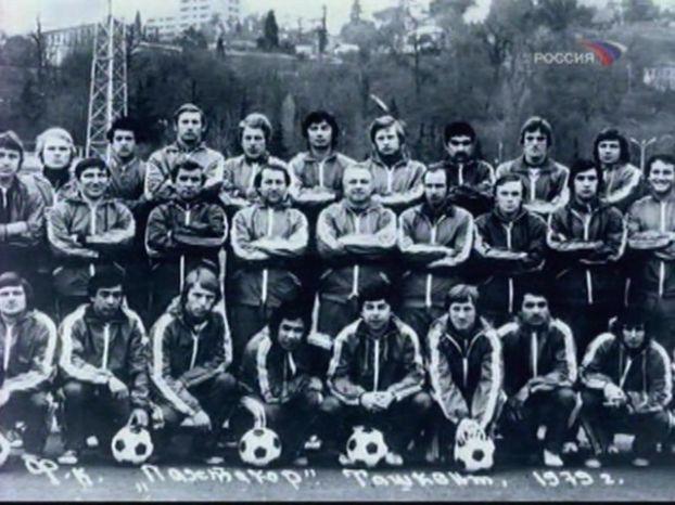 От редакции. Сегодня, в 35-ю годовщину самой страшной авиакатастрофы в истории советского футбола, мы решили вспомнить прекрасную статью 6-летней давности, посвященную тем трагическим событиям.  11 августа 1979 года... Днепродзержинск... Высота 8400... Два Ту-134-х... 178 погибших... «Пахтакор»...