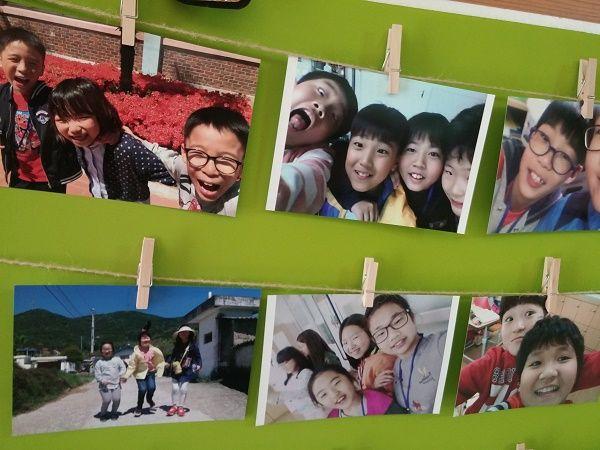 광양중앙초등학교, 웃음이 넘치는 학교, 까르르 펀 데이(fun day)운영