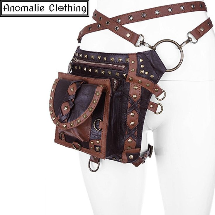 Steampunk Studded Bag Holster Belt in Brown