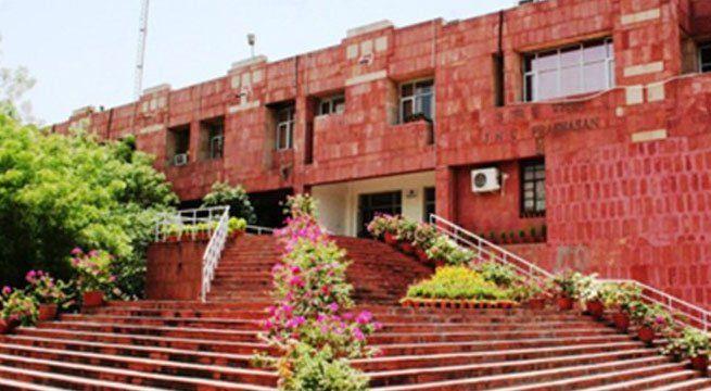 New Delhi: Jawaharlal Nehru University has won the Visitor's Award for the 'Best University', 2017: Pranab Mukherjee. Details Awaited…