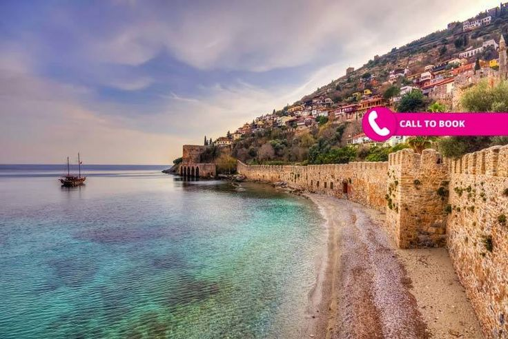 Discount UK Holidays 2017 7nt 4* All-Inclusive Turkey Spa & Massage - Room Upgrade! From £259pp (from Super Escapes) for a seven-night, all-inclusive Antalya, Turkey stay with flights, room upgrade, back massage, and late checkout - save up to 55%