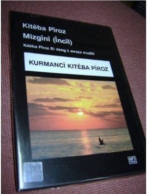 MP3 New Testament Kurdish Kurmanji Dialect / Zaravaye Kurmanci / Peymana Nu Injil - Mizginiya Isa Mesih CD MP3