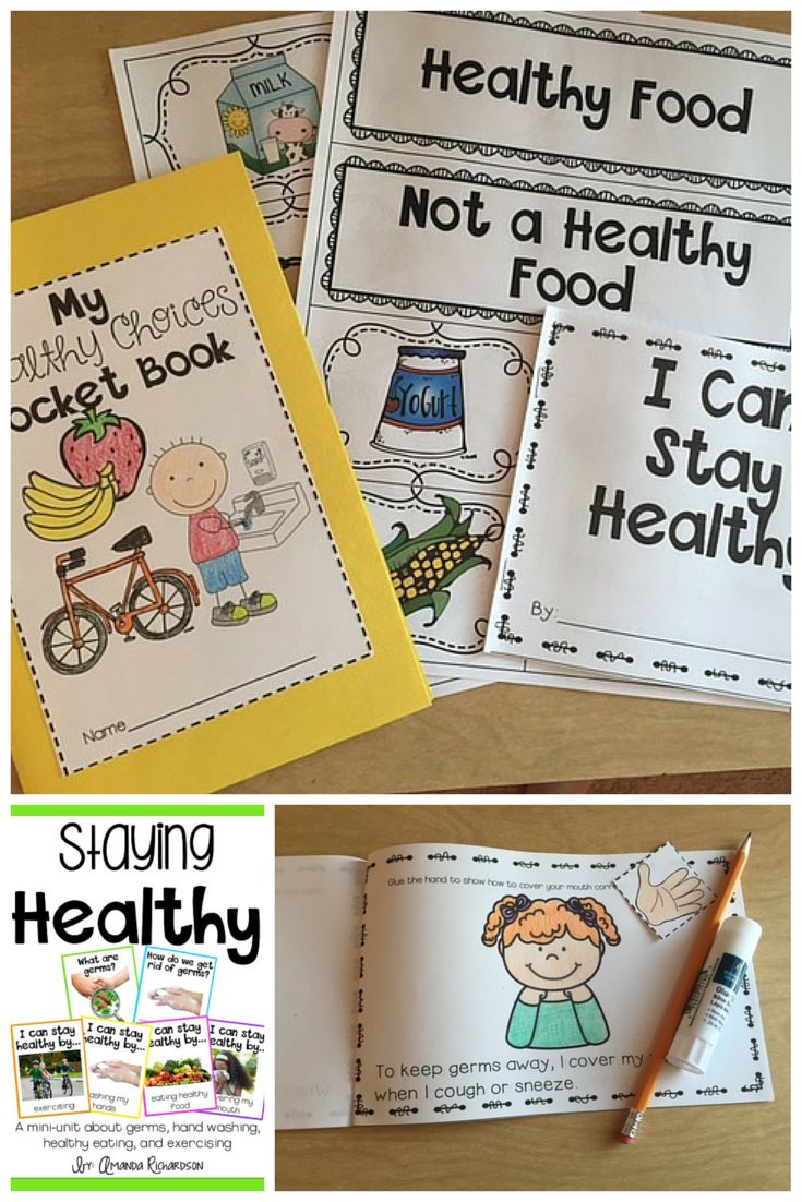 A great unit for teaching students about taking care of their bodies! Hand washing, germs, healthy food, and exercise! #mrsrichardsonsclass