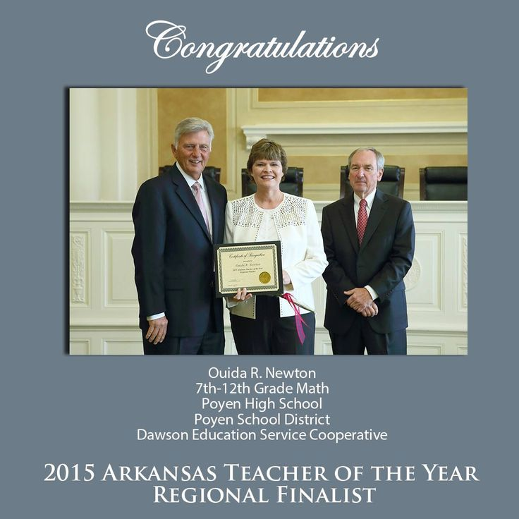 how to become a teacher in arkansas