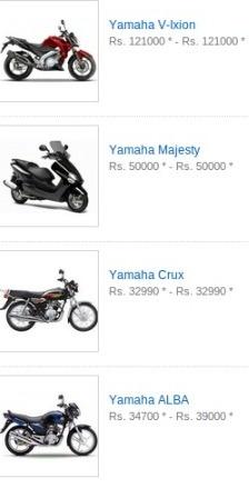 Find Latest Yamaha bikes - Yamaha bike and motorcycle,Yamaha bikes India, View Yamaha Price, Yamaha bikes in India, Yamaha models, Yamaha specifications, Read Yamaha Reviews, Yamaha Average, Yamaha Mileage , Engine Type, motocycle reviews and upcoming Yamaha bikes in india