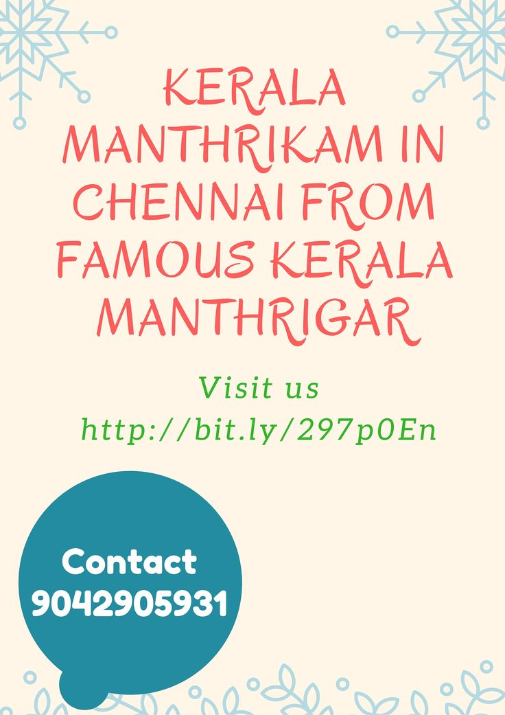 #kerala Manthrikam in #Chennai by best Astrologers Contact us:9042905931 http://bit.ly/297p0En