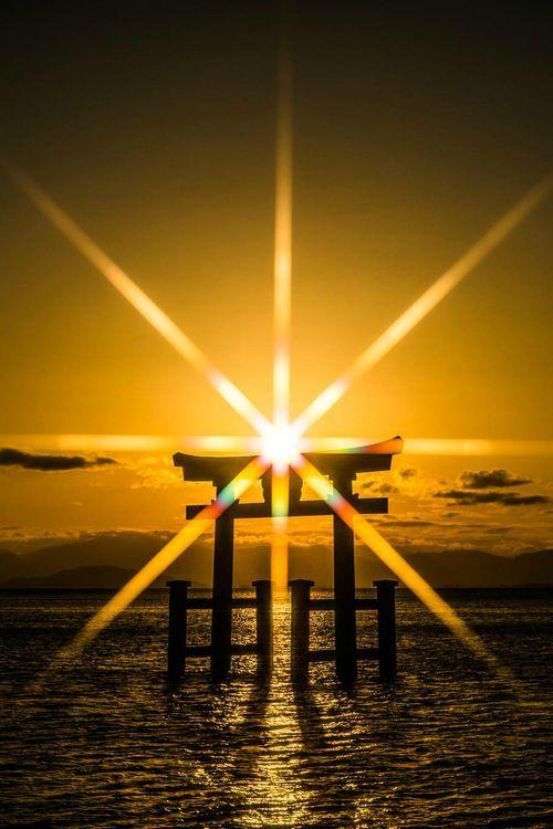 The Rising Sun :: Japan