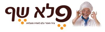 Pele Chef, our Croc'In distributor in Israel