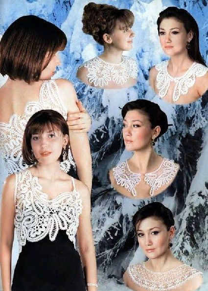 Russian bobbin lace collars and a lace top. #design #folk #lace #Russian
