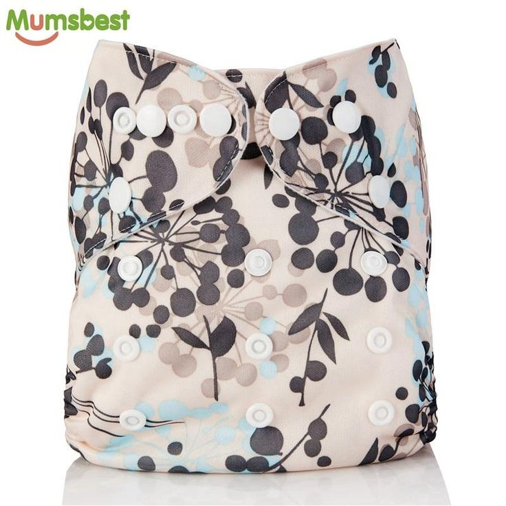 [Mumsbest] Washable Cloth Diaper Cover (pocket style)