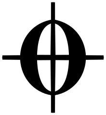 Coda (music) - Wikipedia, the free encyclopedia