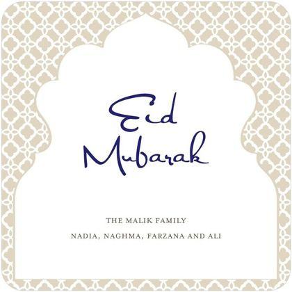 Eid Cards Gorgeous Mosaic - Tinyprint
