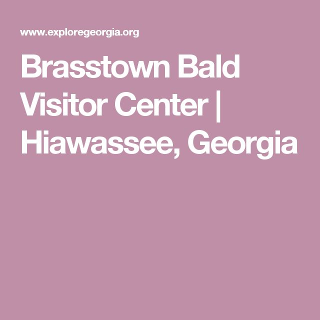 Brasstown Bald Visitor Center