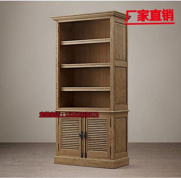 Американский сделать старый книжный шкаф / шкаф марочные французский / Continental шкаф / витрина / все виды мебели могут быть настроены - Taobao