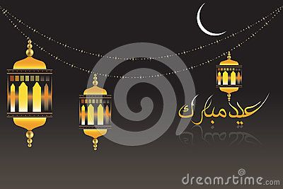 Beautiful eid mubarak religious vector background in arabic .An illustration that can be used as like a banner or a card in the two Festival of Sacrifice of the Muslim religion.it also can be used in your business identity.n