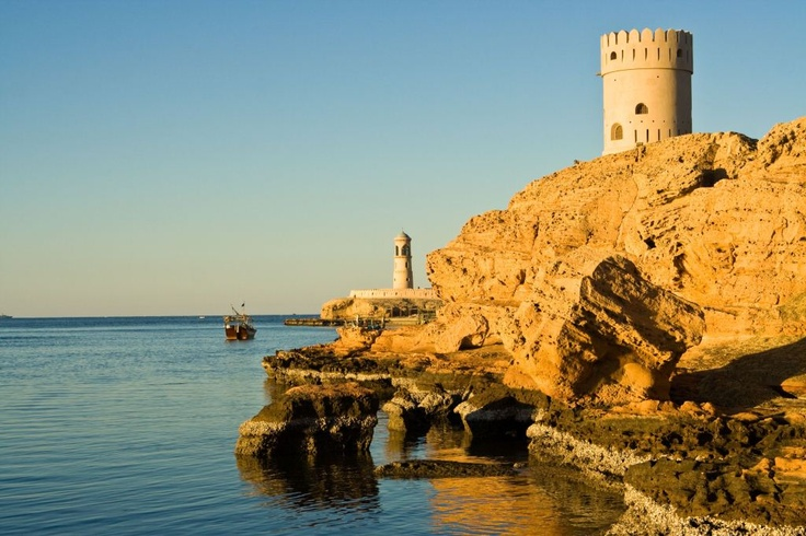 A watchtower overlooking the water in Oman
