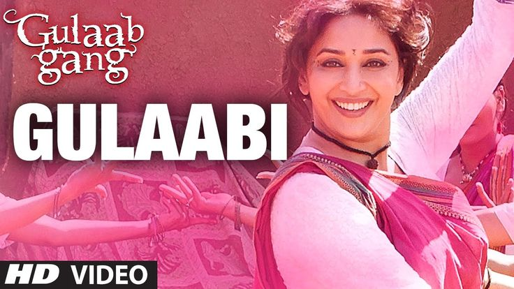 Gulaab Gang Title Song | Madhuri Dixit, Juhi Chawla | Shilpa Rao, Malabi...