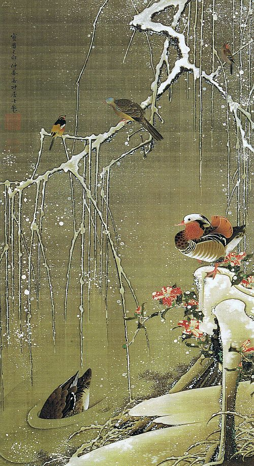 """動植綵絵 第一期(1757-1760), 03. 雪中鴛鴦図[せっちゅう おしどり ず], """"Pictures of the Colorful Realm of Living Beings"""", 1759, Jakuchu Ito"""
