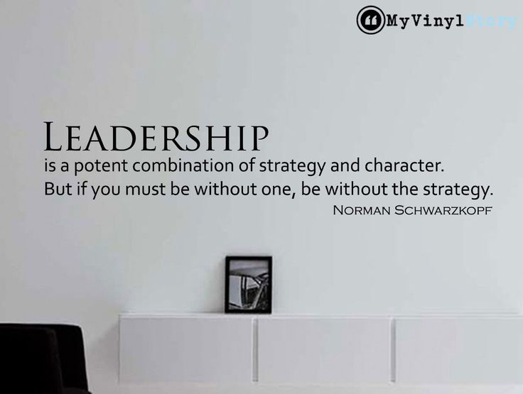 """Norman Schwarzkopf Quote Inspirational Business Quote Wall Decal """"Leadership"""" 36x7.4 Inches"""