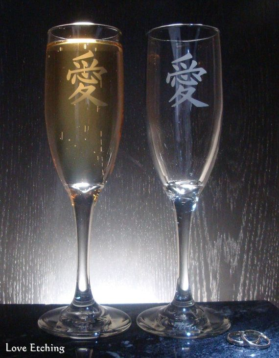Mr. & Mrs.  Love kanji  Etched Glass Champagne by LoveEtching, $35.00