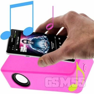 Enceinte, Ampli Stéréo Portable Sans Fil Rose by Boose pour Ecouteurs - Casques Audio http://www.gsm55.com/audio/universels/ecouteurs-casque-audio/enceinte-ampli-stereo-portable-sans-fil-rose-by-boose-boose-pink.html