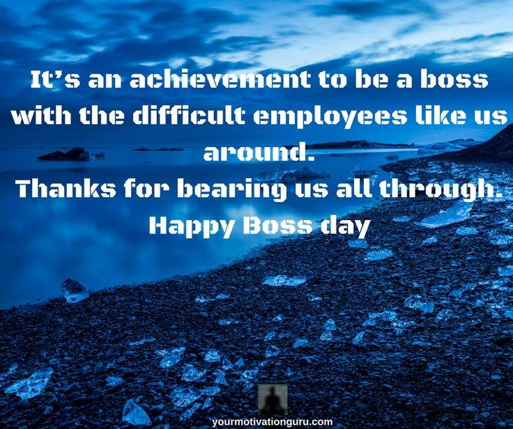 Boss day quotes thank you boss day quotes quote of the