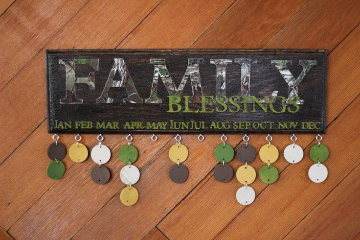 Bronze with real tree camo Family Blessings birthday board