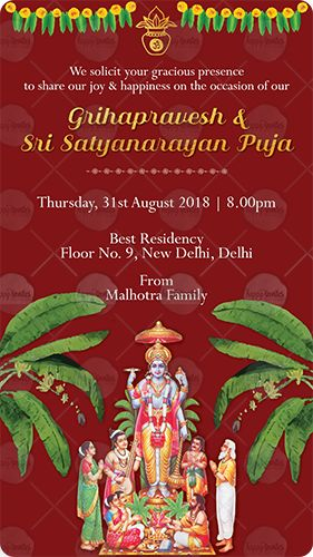 Tamil Quotes Wallpaper Hd Gs02 Grihapravesh Amp Satyanarayan Puja Invitation Card In