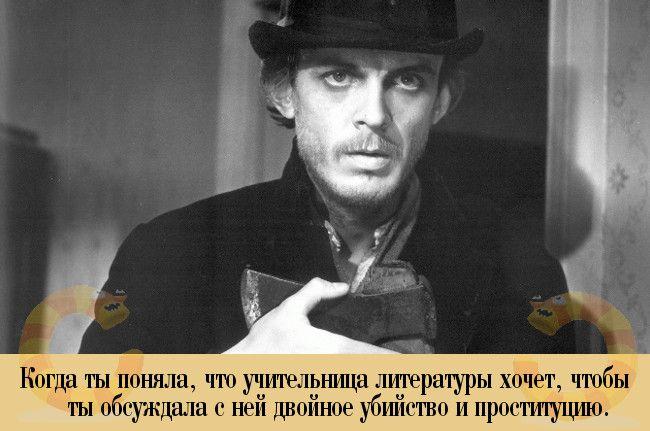 «Преступление и наказание» Ф.М.Достоевский