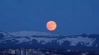 Blue Moon: Second Full Moon of the Month Friday; Coincides With Neil Armstrong Funeral - ABC News