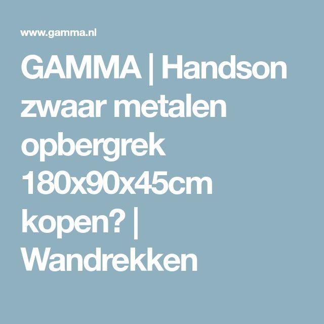 GAMMA | Handson zwaar metalen opbergrek 180x90x45cm kopen? | Wandrekken