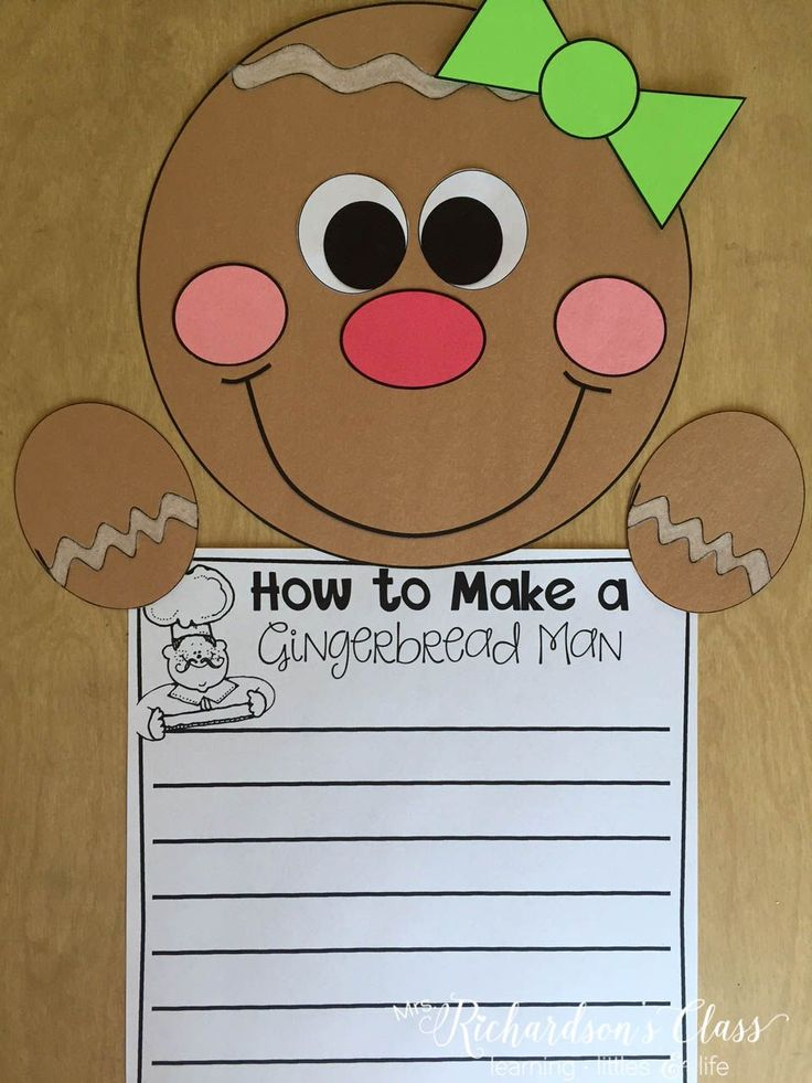 Gingerbread Writing and Craft that is a wonderful, engaging gingerbread writing activity!