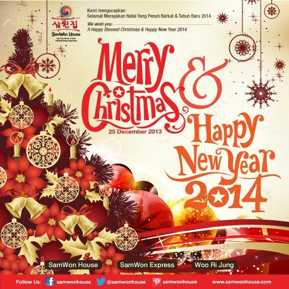 Merry Christmas 2013 & Happy New Year 2014