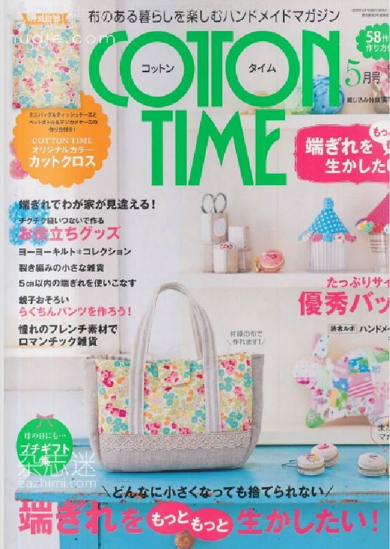 Cotton Time Craft Mag - Many small projects to make.